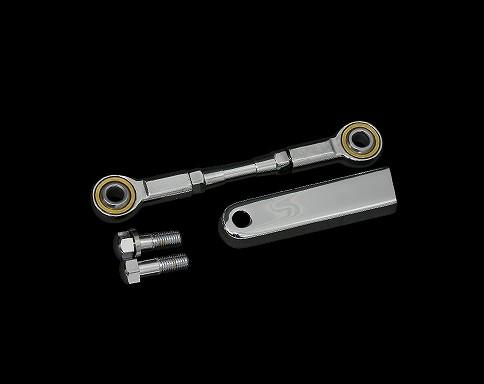 鍍鉻打檔連桿套件 (附打檔臂外蓋)