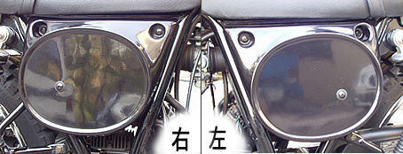 Saddlecloth 側蓋 (白色塑膠)