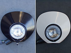 頭燈罩組4.5 Type A (黒色塑膠)