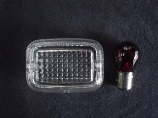 透明尾燈燈殼組 (附紅色尾燈燈泡)