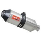 【REMUS】REMUS KTM 125 DUKE(11-) ROXX E-Approved 鈦合金排氣管尾段