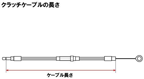 【Neofactory】67吋 離合器拉索 - 「Webike-摩托百貨」