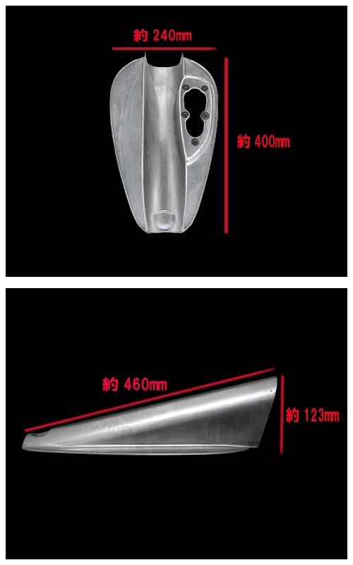 【Neofactory】Sportster 48 復刻版油箱底板 - 「Webike-摩托百貨」