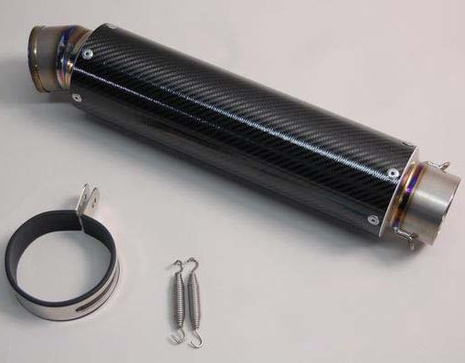 MV83碳纖維消音器/2P切割造型