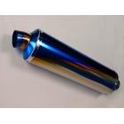 【MAVERICK】MV130鈦合金消音器/3P切割造型