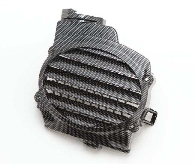散熱器(水箱)護罩