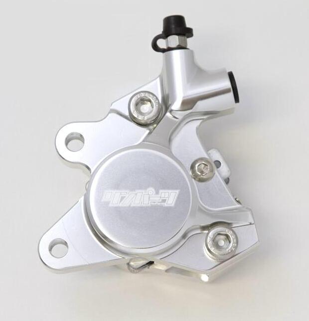 2POT 鋁合金切削加工煞車卡鉗 (限定 KTAKANA )