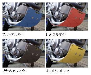 【力造】引擎下護板 - 「Webike-摩托百貨」