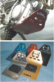 鋁合金引擎下護板