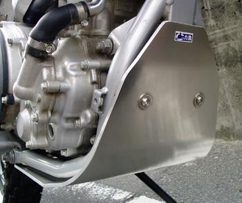 引擎下護板