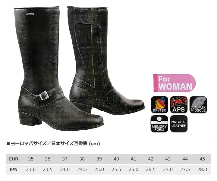 IVORY女用車靴