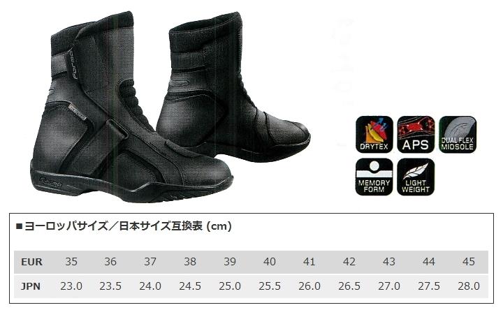 TRACE 車靴