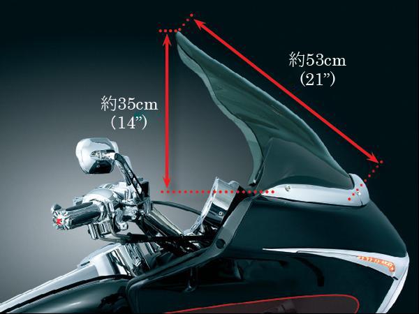 【kuryakyn】Road Glide用 Air Master 風鏡 - 「Webike-摩托百貨」