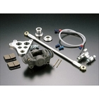 PMC Rear floating caliper Kit