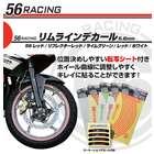 【56design】56Racing 輪框貼紙