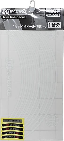 56Racing 輪框貼紙