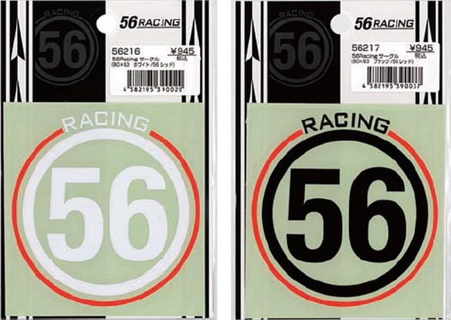 56Racing圓形貼紙 80X83