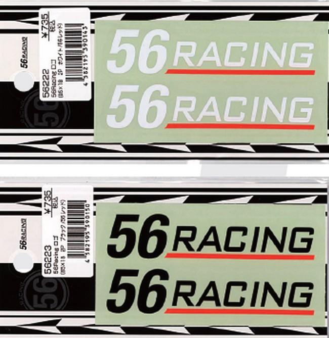 56Racing標誌貼紙 85X18  一組兩張