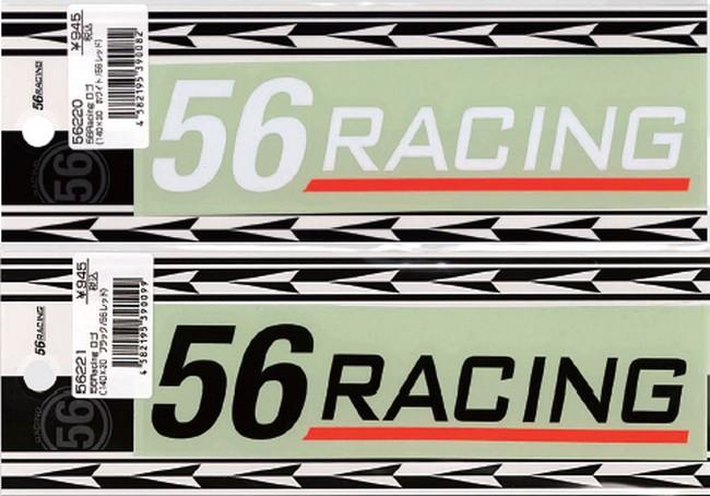 56Racing標誌貼紙 140X30