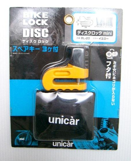 【unicar】碟盤鎖 /迷你 - 「Webike-摩托百貨」