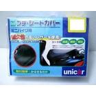 【unicar】小型座墊套
