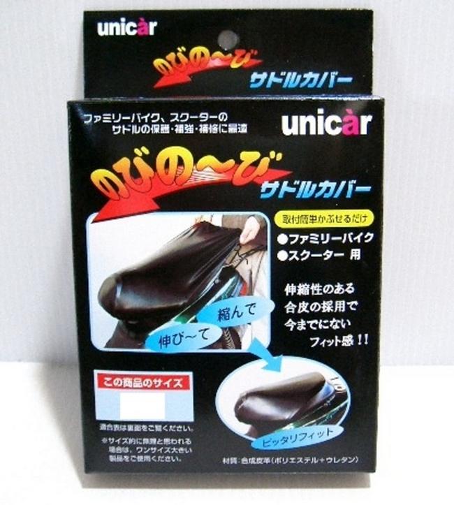 【unicar】坐墊套 - 「Webike-摩托百貨」