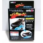 【unicar】坐墊套