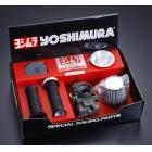 【YOSHIMURA(吉村)】Power-up性能提升套件