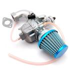 化油器套件 (VM22 MIKUNI)