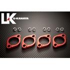 【U-KANAYA】鋁合金切削加工 排氣管頭段固定環 [GPZ1100(95-)専用]