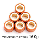 HIROCHI-SHOP Weight roller