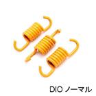 【Hirochi】離合器彈簧 Winners spring (一般型)