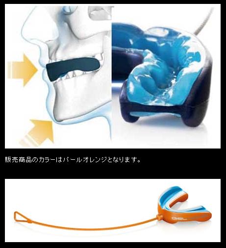 【SHOCK DOCTOR】牙齒護套GEL NANO (兒童用) - 「Webike-摩托百貨」