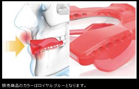 【SHOCK DOCTOR】牙齒護套ULTRA STC - 「Webike-摩托百貨」