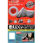 unicar Ox MotorcycleBody burn easily cover