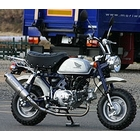 MORIWAKI ZERO TD Full Exhaust System Titanium [White]