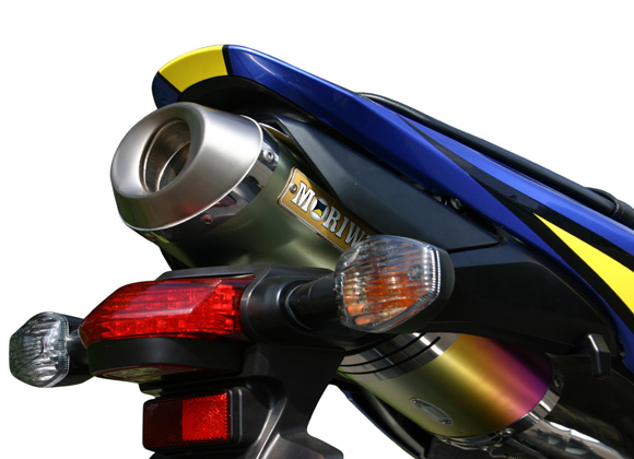 【MORIWAKI】ZERO ANO S/O 排氣管尾段 - 「Webike-摩托百貨」