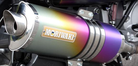 【MORIWAKI】ZERO SS 排氣管尾段 【鈦陽極處理】 - 「Webike-摩托百貨」