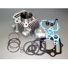 ADVANCEPro Monkey is 12 V Aluminum cylinder Bore up kit
