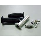 【ADVANCEPro】ADDRESS V125 鋁合金切削加工 軸承型 快速油門套件