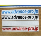 【ADVANCEPro】ADVANCEPro 網址貼紙 大