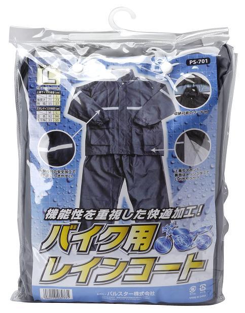 【PALSTAR】摩托車用雨衣 L - 「Webike-摩托百貨」
