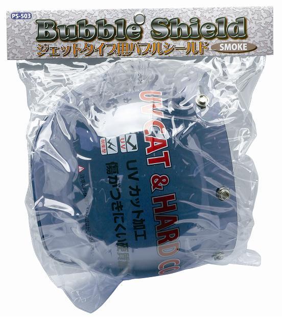 【PALSTAR】泡泡鏡 Smoke - 「Webike-摩托百貨」