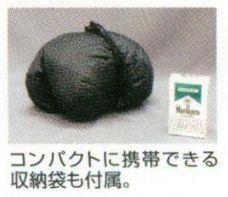 【REIT】成套雨衣組 - 「Webike-摩托百貨」