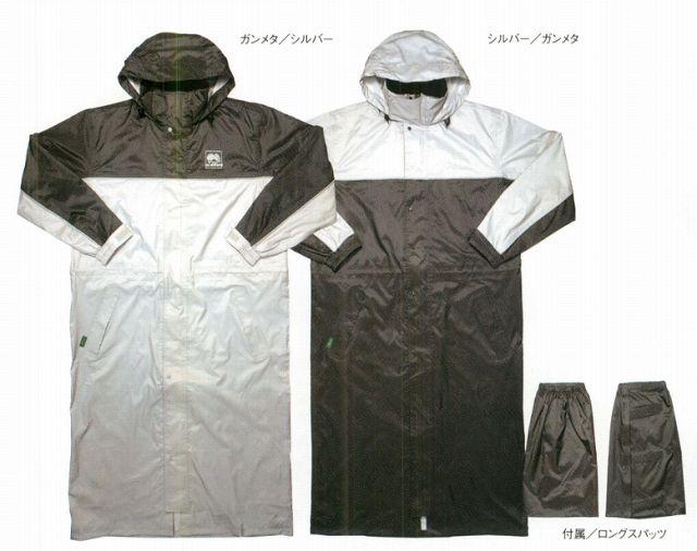 Multi 雨衣-AIR