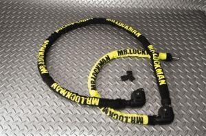 MR Rockman鏈接鎖(1500mm+800mm)