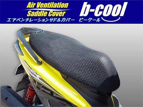 b-cool Air Ventilation  座(坐)墊套 S