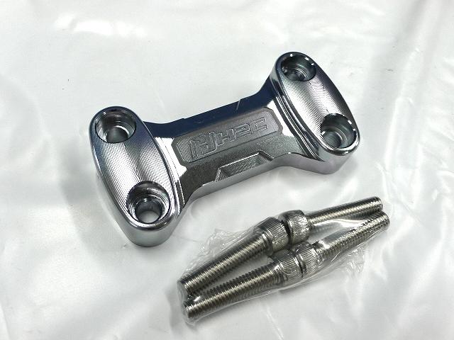 H2C 鋁合金把手上蓋