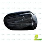 【Carbony】乾式碳纖維 坐墊整流罩