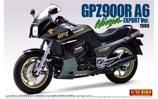 [模型車] KAWASAKI GPZ900R Ninja A6外銷樣式